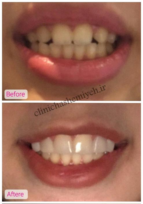 کلینیک دندانپزشکی هاشمیه